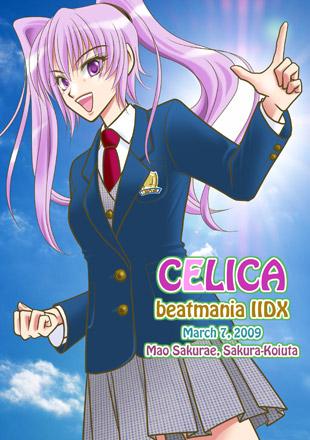 制服バトン:セリカ (beatmania IIDX)
