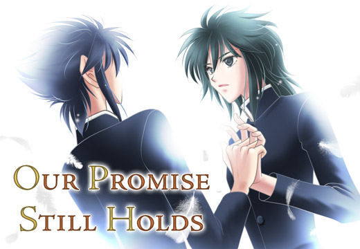 『Our Promise Still Holds』表紙絵