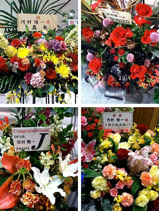 LUNA SEAのメンバーからRYUICHIへお花